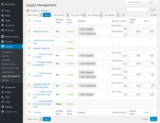 Supply Management bulk editor screenshot